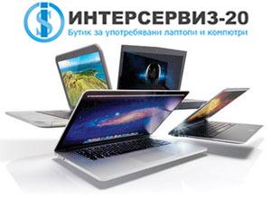 vtora-raka-laptopi-oferti