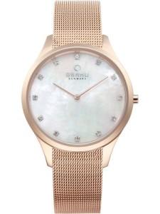 дамски часовник златен